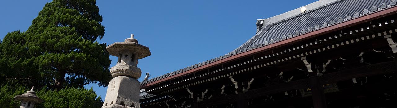 お寺のイメージT